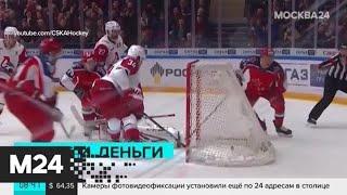 Сколько получают самые востребованные хоккеисты КХЛ? - Москва 24