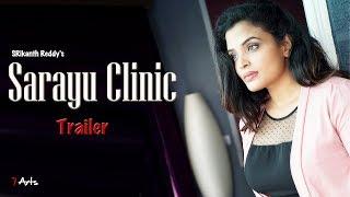 Sarayu Clinic Trailer | 7 Arts | By SRikanth Reddy