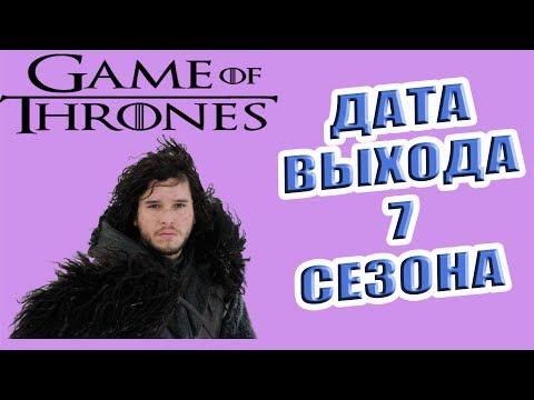 Сериал Игра престолов 6 сезон: фото, видео, описание серий