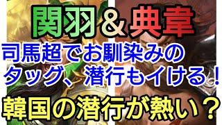 乱CHANNELのTwitterアカウントhttps://twitter.com/ranchannel_yout?s=09.