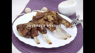 Ребра ягненка в духовке - быстрый и вкусный рецепт сочного барашка на кости