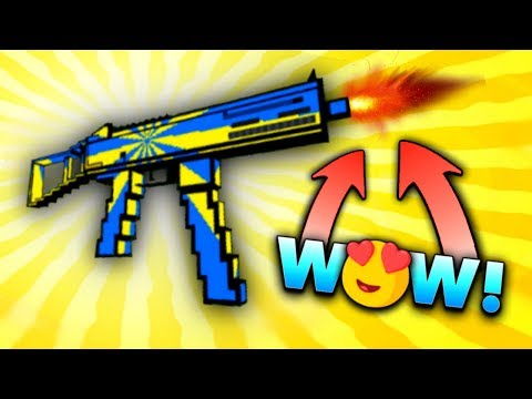 WHY IS THIS GUN SO GOOD?! (Epic Gameplay)