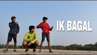 IK BAGAL || SHUBHAM DHURIYA - DANCE CHOREOGRAPHY ||