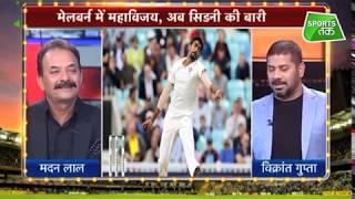 Aaj Tak Show हरभजन ने कहा सिडनी में भारतीय तेज गेंदबाजों के सामने नहीं टिक पाएगा ऑस्ट्रेलिया IndvAus