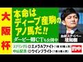 大阪杯 ダービー卿チャレンジトロフィー 2019 第680回 穴馬券ネオメソッド【血統 …