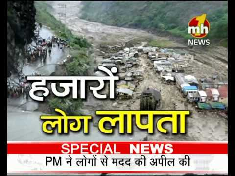 Sse Badi Tahi | Special News | MH ONE NEWS