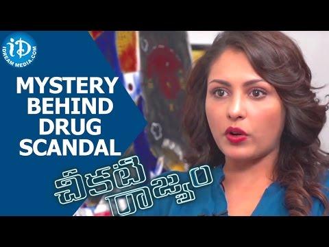 Madhu Shalini Reveals Mystery Behind Drug Scandal    Talking Movies With iDream
