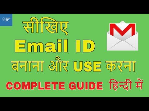 how to create email id in hindi (gmail me apna email address banana seekhe)