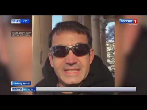 Известный актер Дмитрий Певцов дал оценку кузбасской публике