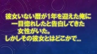 松田聖子と郷ひろみ 聖子がね、「ヤッパリひろみさんと一緒になりたい!...