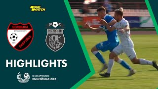 Highlights. Belshina - Isloch