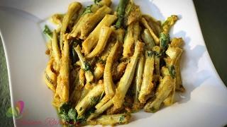কাকিলা/কাকিয়া/কাইক্কা মাছ চচ্চড়ি || Kakila/Kakia/Kaikka Fish Chocchori || Bangladeshi Fish || R#133