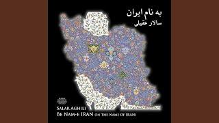 Fadaye Nam-e IRAN