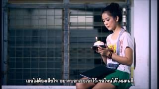 เธอจะไม่เสียใจอีกแล้ว : อู๋ พันทาง อาร์ สยาม [Official MV]