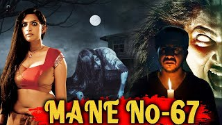 Mane No-67 | Volledige Hindi oorgedrukte film | Horror Movie Hindi | Superhit-film
