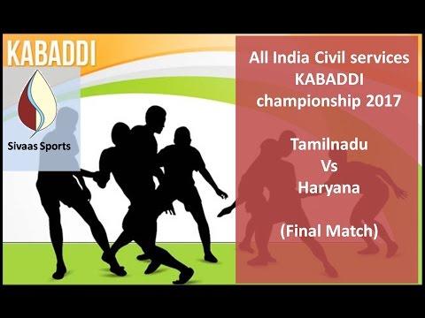 Final match : Haryana vs Tamilnadu All india civil services 2017