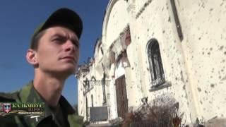 Разрушения .КладбищЕ Ново-Ивановское в г.Донецке возле аэропорта