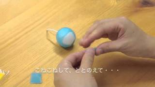 http://www.kosaku.biz/ 全体をカラーシートでくるむタイプの粘土キャン...