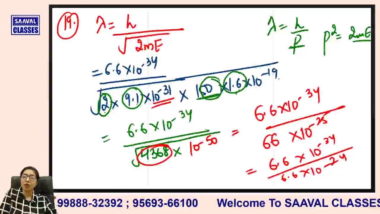Lec 8 Physics Mcq Master Cadre Youtube