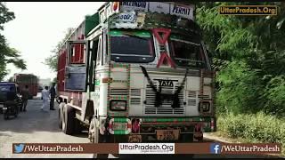 Road Accident in Kannauj.