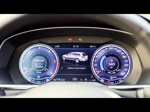Цифровая приборная панель VW Golf и Passat // VW Active Info Display //