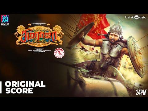 Seemaraja - Original Background Score | Sivakarthikeyan, Samantha | D. Imman | 24AM Studios