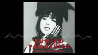 山下久美子 - SINGLE