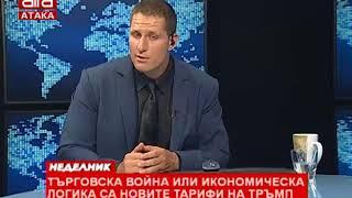 """Волен Сидеров в """"Неделник"""" /10.06.2018 г./"""