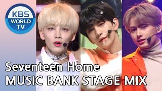 Seventeen(세븐틴) - Home [Music Bank Stage Mix Ver.]