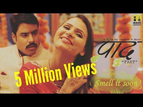 Fart || Hindi Short Romantic Comedy Film 2018|| Directed by Devesh Singh Bora
