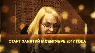 Детская школа телевидения Ольги Спиркиной приглашает на обучение в новом учебном году!