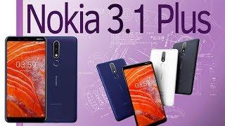 Инфо. Nokia 3.1 Plus в России. Смартфон с NFC, а нужен ли он?