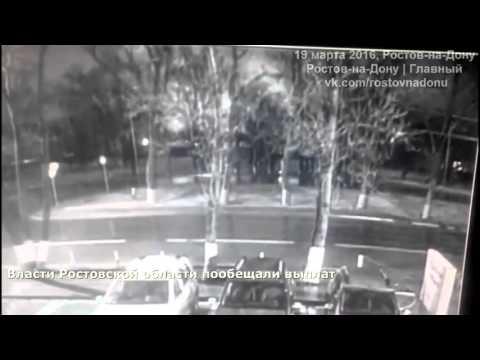 Ужасная авиакатастрофа в Ростове-на-Дону. Новые подробности
