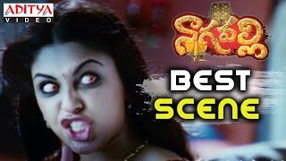 Richa Gangopadhyay Best Action Scene In Nagavalli Movie