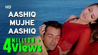 Aashiq Mujhe Aashiq | आशिक़ मुझे आशिक़ | Aashiq (2001) | Karisma Kapoor | Bobby Deol | 2000s Best Song