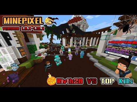 Minecraft เซิฟ MinePixel เล่นเซิฟนี้ไม่มีเบื่อ! PVP กับ Top Kills โคตรถึก [1.8-1.12] - Rivth28