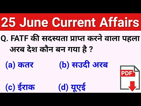 25 June 2019 current affairs//current affairs in hindi//ssc cgl/railway  ntpc/railway group-d/ssc