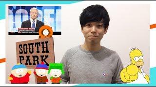 アニメやニュースを使って楽しく英語を勉強することもできます! South ...