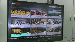 PES 2018 X360/PS3 Arabic Venatus - النسخه العربيه للبيس 18 على بليستيشن 3 و اكس360