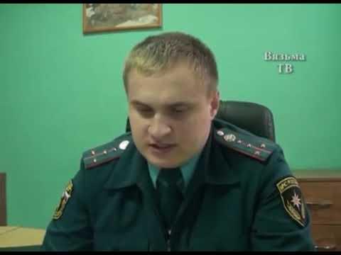«Вязьма ТВ» - В Вяземском районе появились мошенники, которые выдают себя за сотрудников УНДиПР