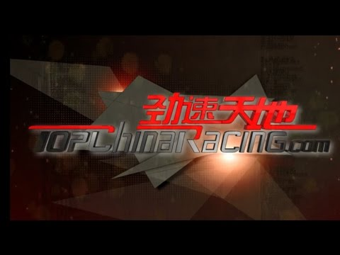 APRC TV on air in China - Guangdong TV