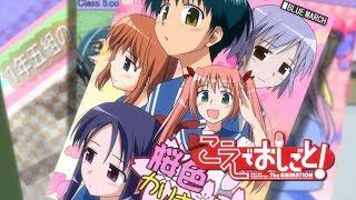 [แนะนำ Anime] Koe de Oshigoto! สาวน้อยนักพากย์เสียงถึงสวรรค์
