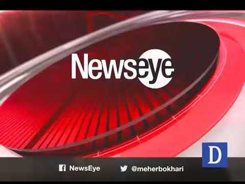 NewsEye - 21 May, 2018 - Dawn News