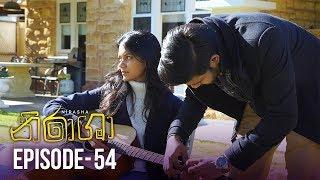 Nirasha | Episode 54 | සතියේ දිනවල රාත්රී 08.30 ට - (2019-02-18) | ITN Thumbnail