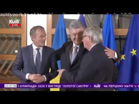 Телеканал Київ: 20.03.19 Столичні телевізійні новини 23.00