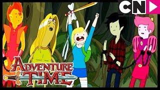 - Время приключений Принц, который хотел всё Cartoon Network