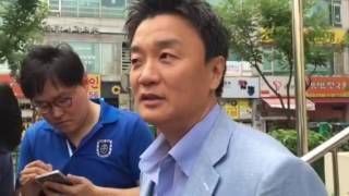 임우재 고문이 항소심 첫 준비기일을 끝내고 법원을 나온 모습