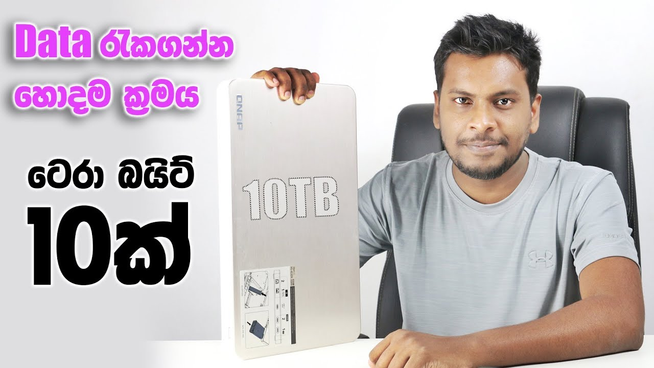 Qnap NAS Part 01 - 10TB Hard Drive