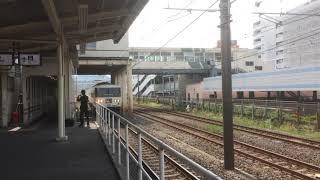 【爆走‼️】185系踊り子号平塚通過‼️ thumbnail