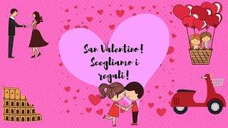 Итальянский язык. Мини-уроки итальянского языка. День святого Валентина! San Valentino!